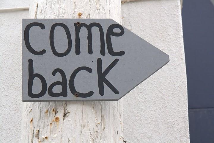 Ела пак