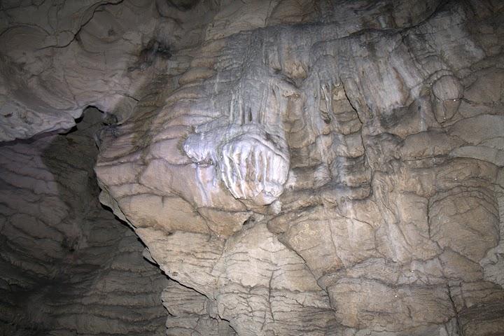 Пещерата при Панега