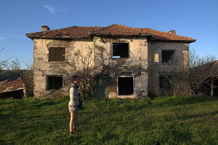 Къщата в центъра
