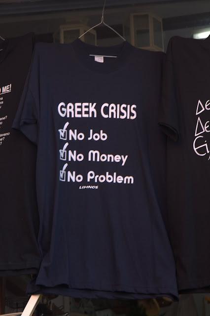 Гръцка тениска