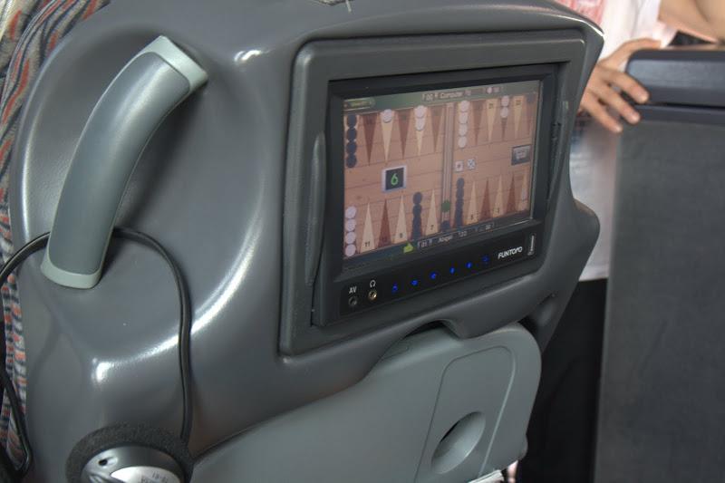 Седалката на турски автобус