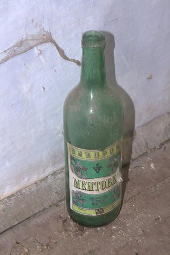 Ментовка since 1989