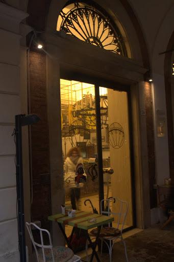 Кафене в Модена