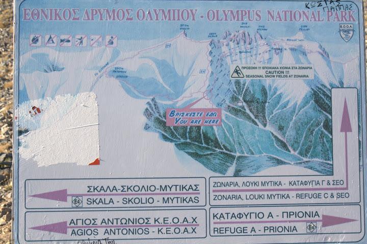 Карта на Олимп
