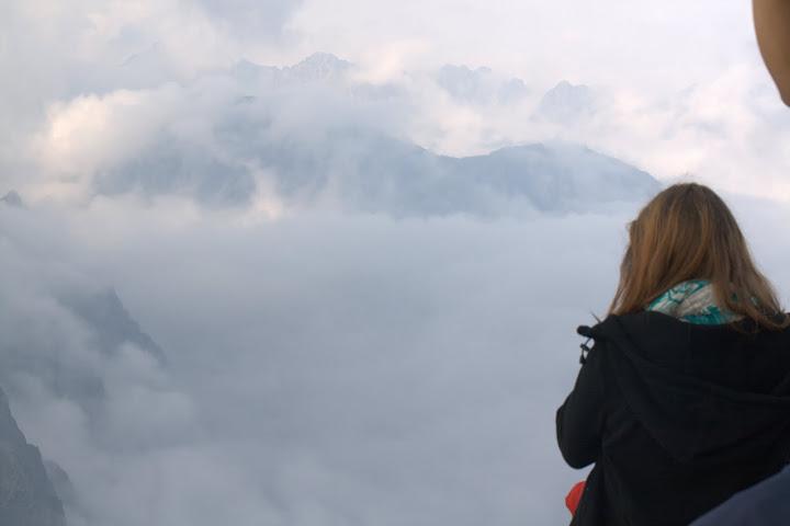 Мъглива гледка от Риси
