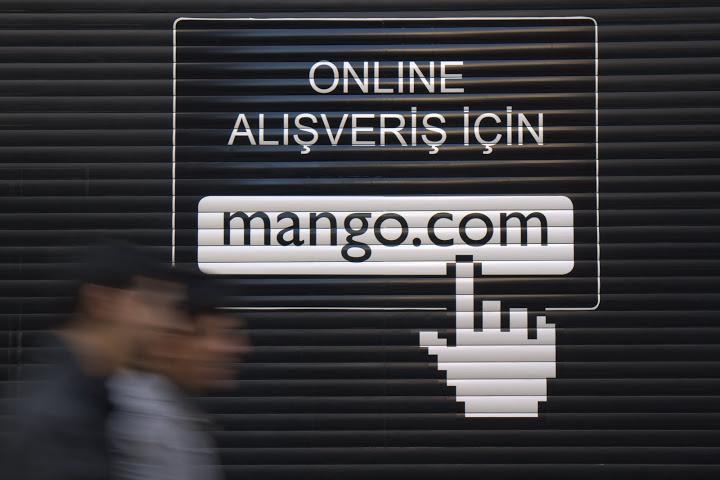 Онлайн алъш-вериш