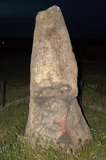 Чучул камък по тъмно