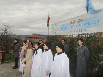 Възпоменанието през 2010 г. снимка: Арда Нюз