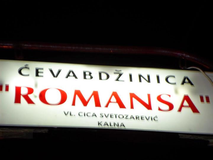 Романтична кебапчийница в село Кална, Сърбия