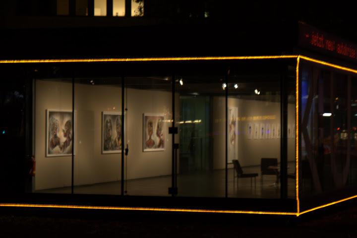 Арт галерия