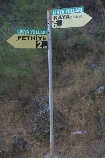 Табелите по Ликийския път